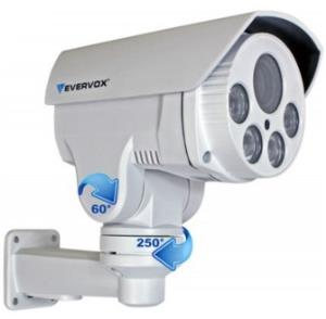 Evervox EVCN-4542 1.3MP PTZ IP KAMERA